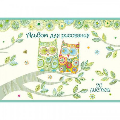 "Альбом для рисования ""Turnowsky"", А4, 20л., на скобе (TW2-EAC)"