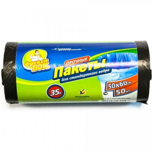 Мешки для мусора 35л., 50шт/уп прочные
