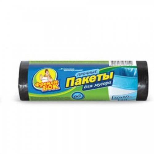 Мешки для мусора 60л., 20шт/уп прочные