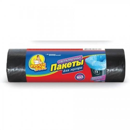 Мешки для мусора 160л., 10шт/уп сверхпрочные