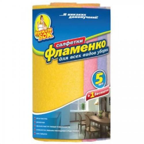 Салфетка универс. Фламенко, ассорти, 30х38 см, 5+1 шт/рул.