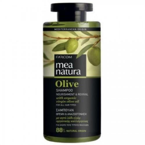 Шампунь MEA NATURA Olive, для всех типов волос, 300 мл.