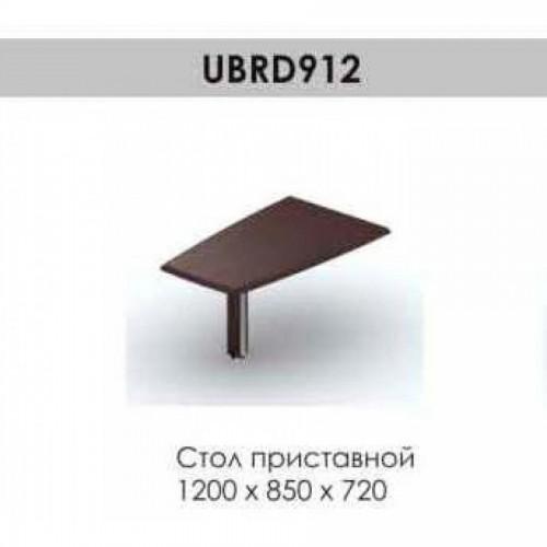 Стол приставной Brighton UBRD912, 1200*850*720, венге/алюминий