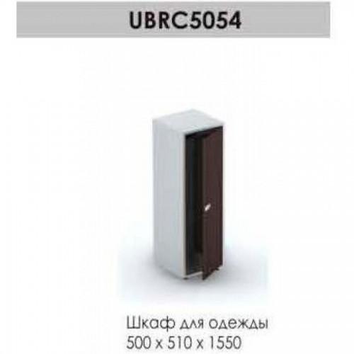 Шкаф для одежды Brighton UBRC5054, 500*510*1550, венге/алюминий