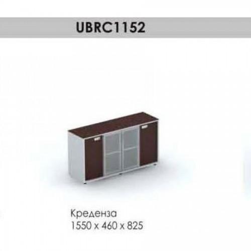 Креденза Brighton UBRC1152, 1550*460*825, венге/алюминий