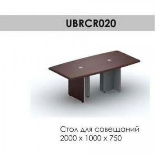 Стол для совещаний Brighton UBRCR020, 2000*1000*750, венге/алюминий