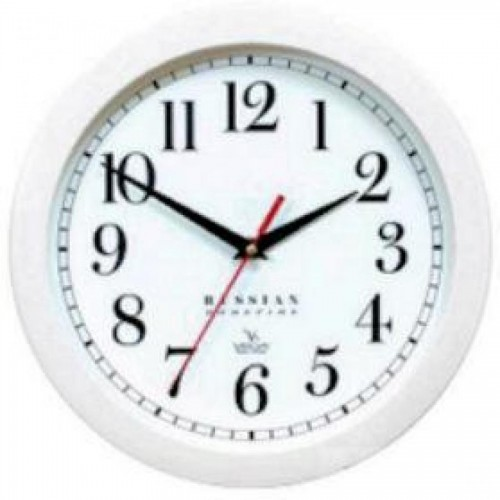 Часы настенные Вега П1-7/7-271, d-23 см, белый фон, белое кольцо