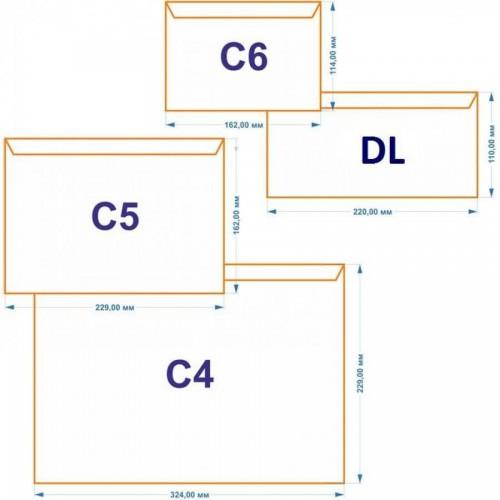 Конверт С6 114х162мм с отр. полосой, 80 г/м2, белый