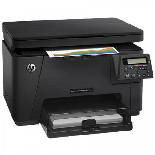 Многофункц. устр. принтер/сканер/копир HP LaserJet Pro M176n (CF547A)